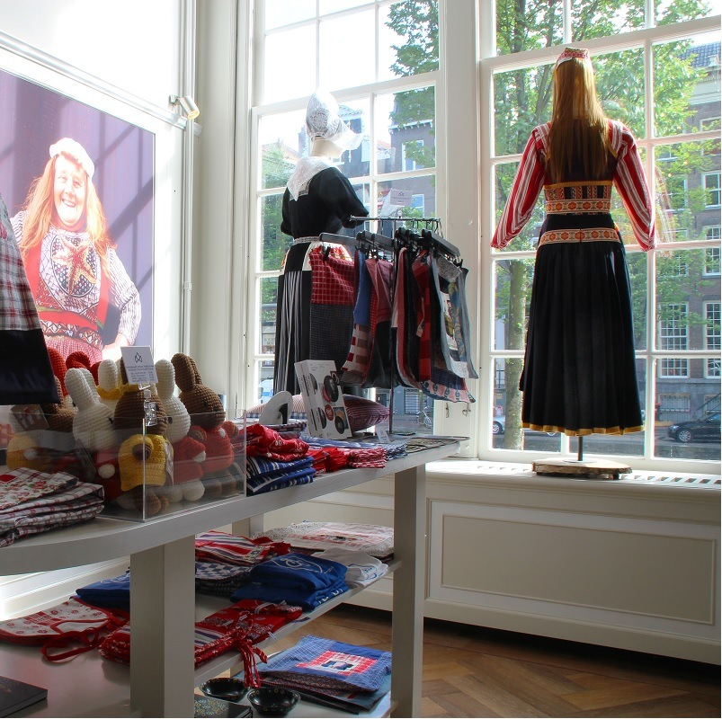 Dutch Costume Museum